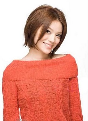 Asian bob hairstyle with long side